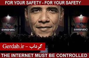 پاسخ مثبت اوباما به محدودکردن فضای مجازی آمریکا