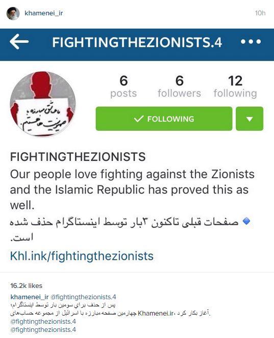 اینستاگرام صفحه