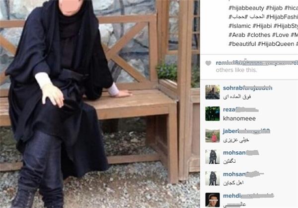 عفاف و حجاب در فضای مجازی  به چه قیمتی؟  قضاوت با خودتون