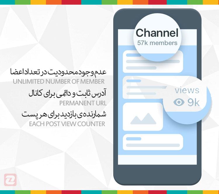 29644 993 فوت و فنهای مدیریت کانال تلگرام