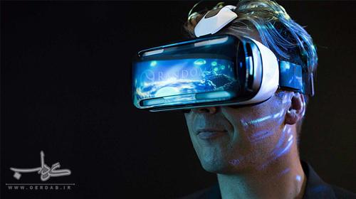 «واقعیت مجازی» چیست؟