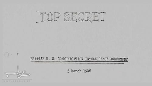 منتشر نشود/// شرکای جاسوسی «پنج چشم»؛ از جنگ سرد تا جنگ دیجیتال/ سوابق و روشهای جاسوسی