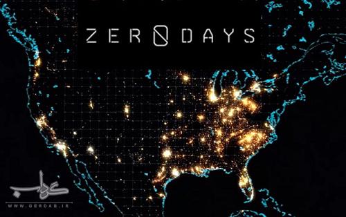 «نیترو زئوس» عملیات سایبری مشترک آمریکا، انگلیس و رژیم صهیونیستی علیه ایران/ امکان پاتک سایبری ایران علیه آمریکا با استفاده از نیترو زئوس/منتشر نشود