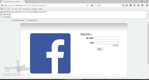 چگونه فیسبوک را هک و اسکریپت بکدور شخص دیگری را در آن پیدا کردم/منتشر نشود