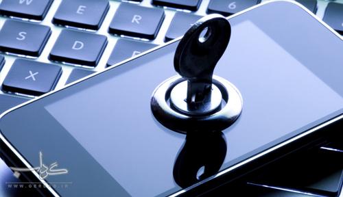 مطلب یکشنبه: عواقب به اشتراک گذاشتن تصاویر شخصی در شبکههای اجتماعی با استفاده از گوشیهای هوشمند