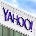 یاهو اطلاعات ایمیل کاربرانش را به آمریکا میدهد