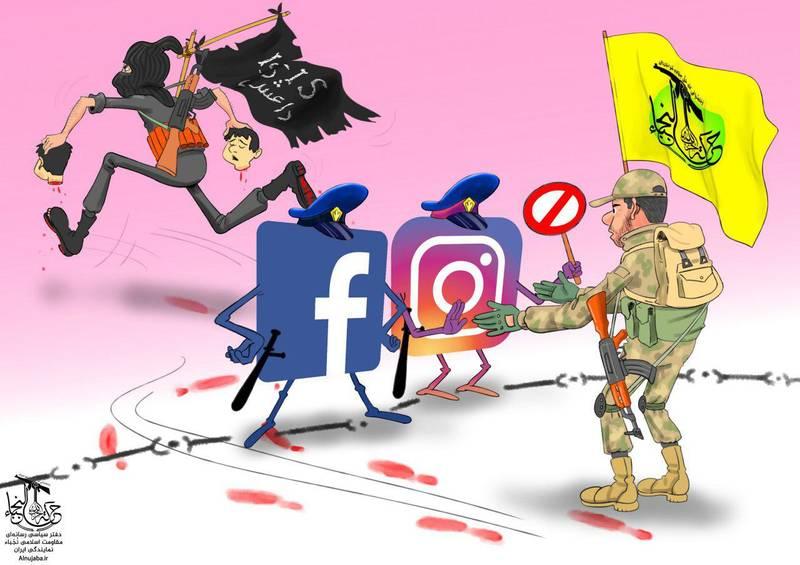 کاریکاتور/ موج فیلترینگ شبکههای اجتماعی علیه نُجَباء