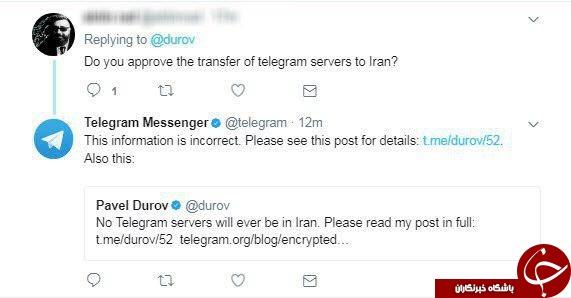 انتقال CDN تلگرام دسترسی به محتوای مجرمانه را سهل میکند/ نقض قوانین، مشخصه بارز تلگرام