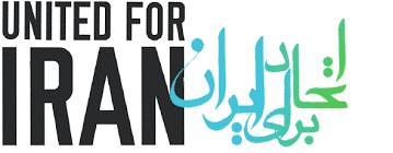 اتحاد علیه ایران؛ دام بیگانگان برای فعالین مدنی